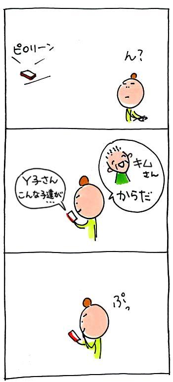 可愛いにんじn01
