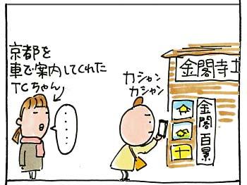 今日金02