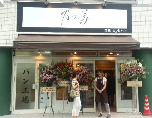 201508202130432a1.png