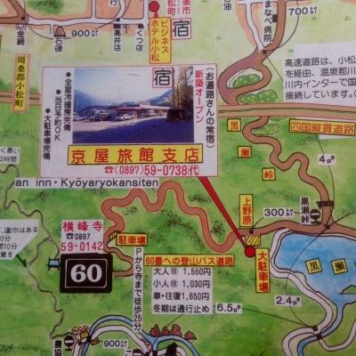 お遍路MAP1