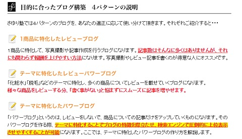 sayuri5.jpg