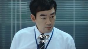 未生~ミセン~06話