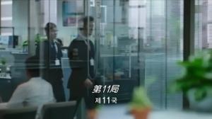 未生~ミセン~11話