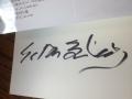 中松サイン