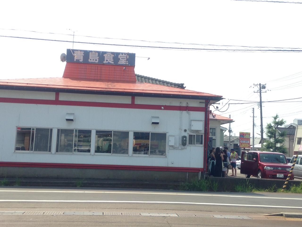 青島食堂1