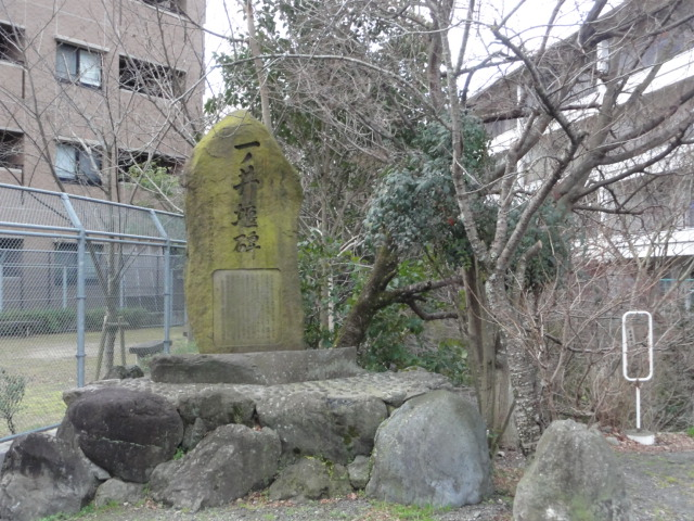 2015年2月1日 嵐山 一ノ井堰碑