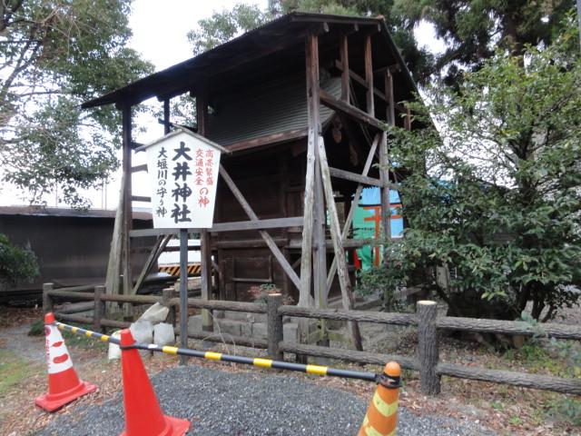 2015年2月1日 嵐山 大井神社 工事中