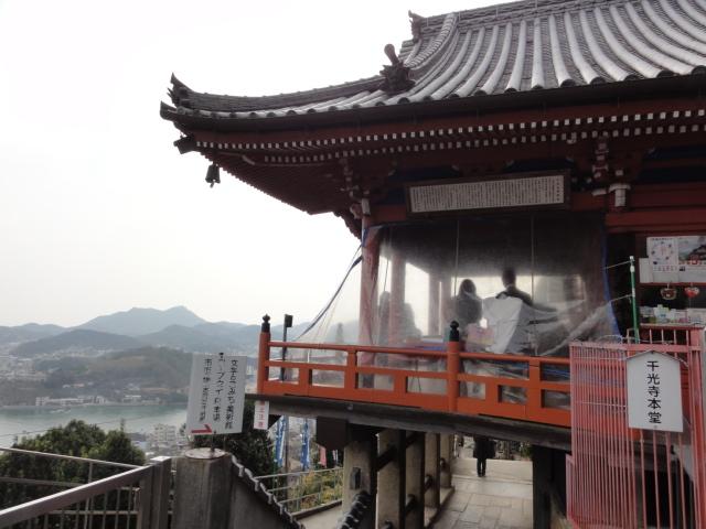 2015年2月7日 尾道 眺望抜群の千光寺