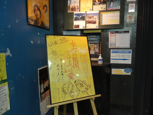 2015年2月18日 十三 第七藝術劇場