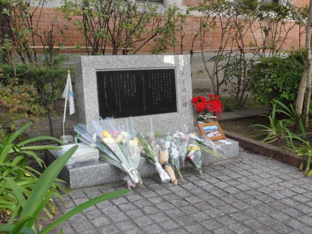2015年2月24日 同志社大学 尹東柱詩碑