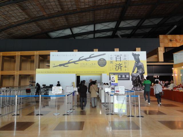 2015年2月28日 九州国立博物館 百済展入口