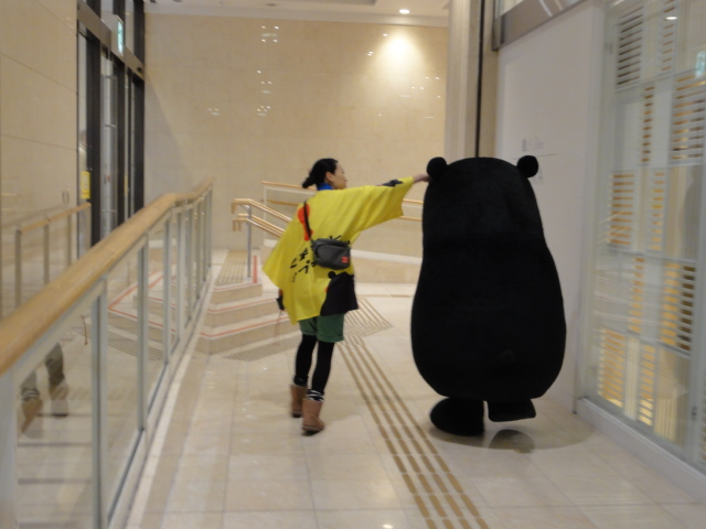 2015年3月1日 熊本で見たナマくまモン