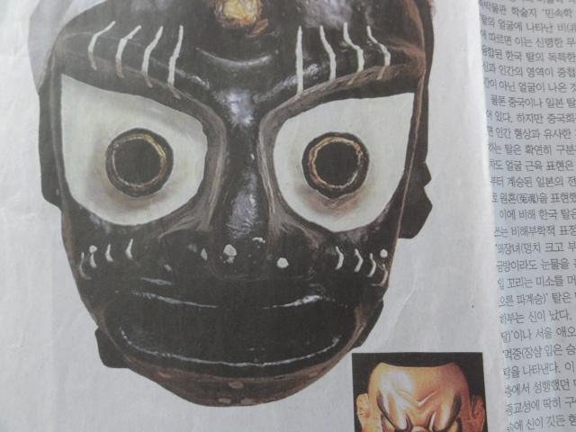 2015年3月6日撮影 2013年7月29日東亜日報 マルトゥギ