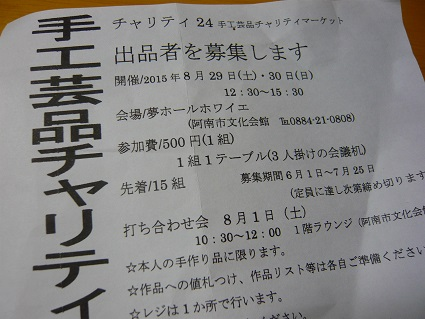 P1160160.jpg