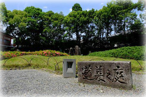 matsuotaisha