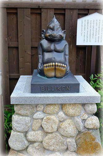 ikedashi