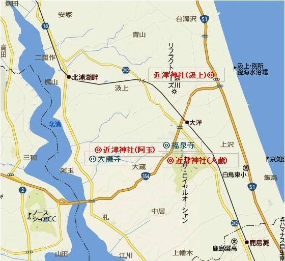 chikatsu.jpg