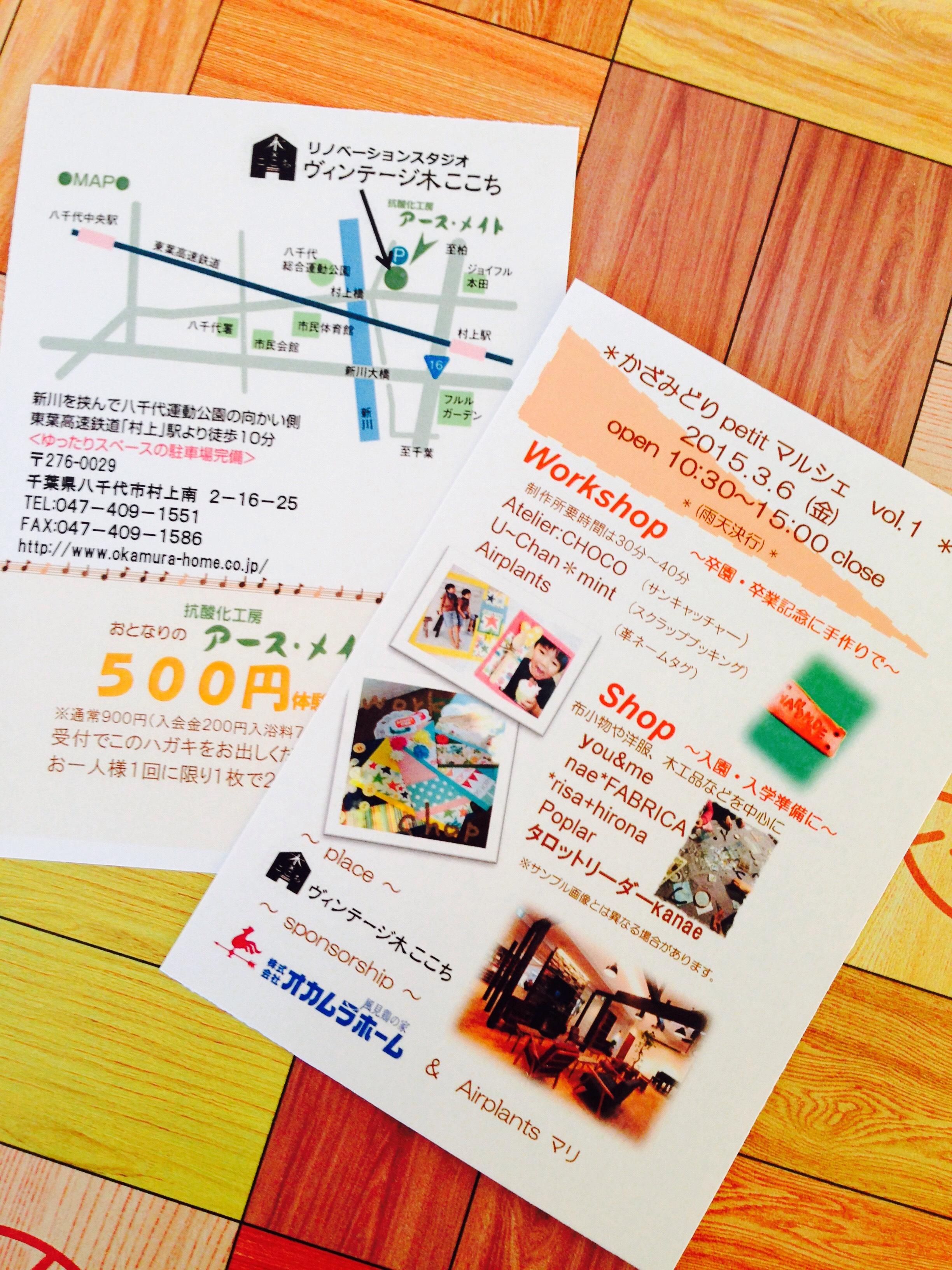 fc2blog_2015021409572558f.jpg