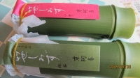 IMG_0004ま (5)