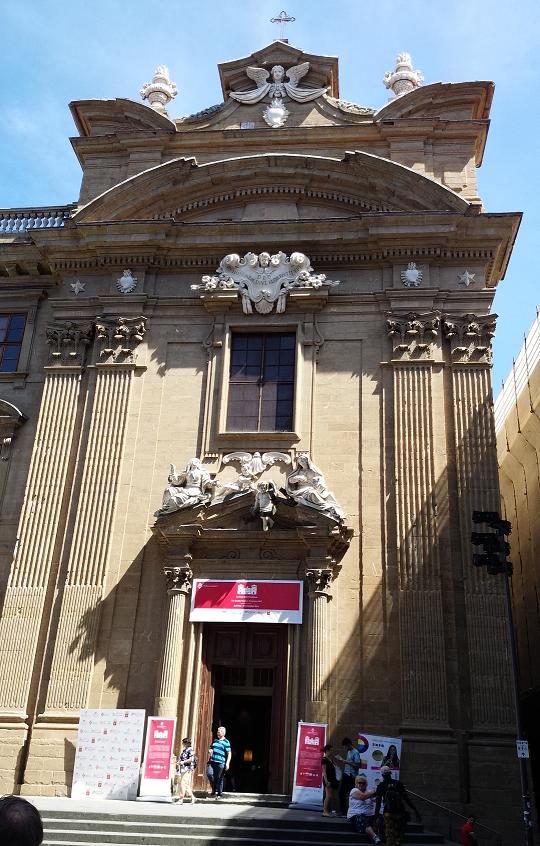 サンフィレンツェ教会