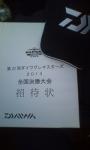daiwa4.jpg