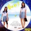 前のめり dvd3