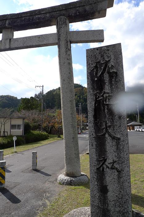 出雲の神社巡り  佐太神社  1