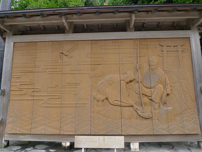 出雲の神社巡り  日御碕神社  2