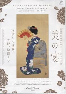 イメージ (33)