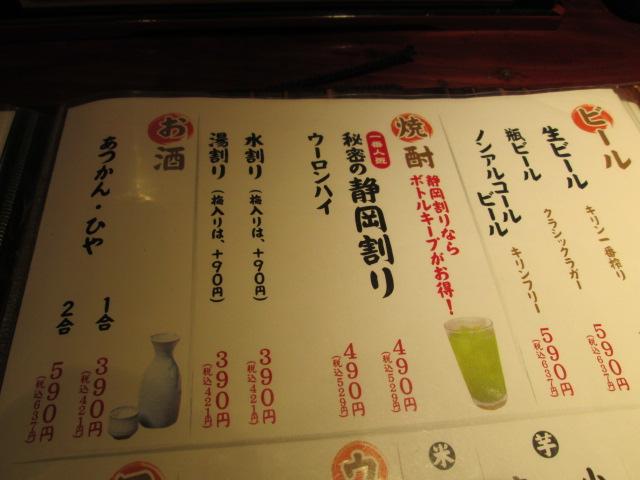 カツ丼部 035