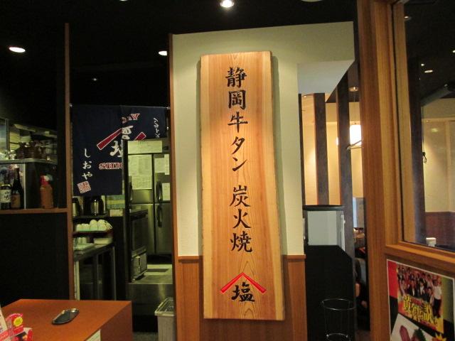 カツ丼部 058