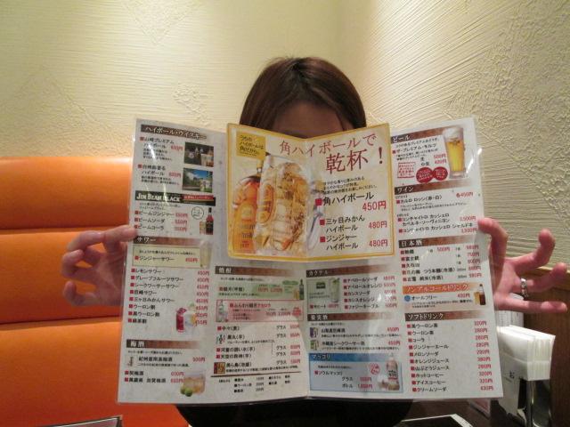 カツ丼部 059
