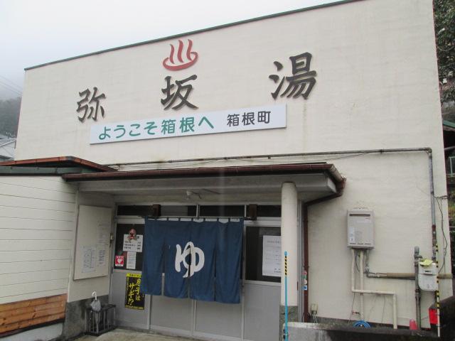 富士見 002