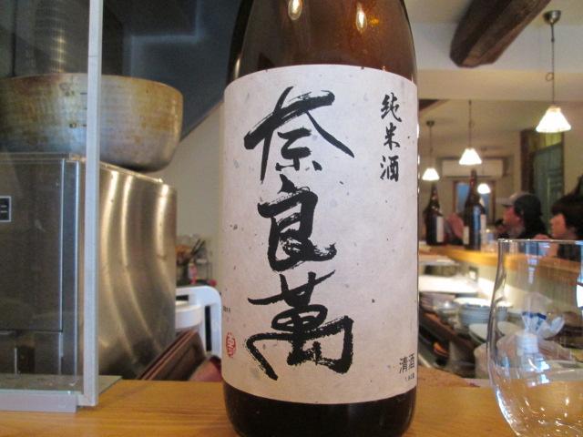 鎌倉 030