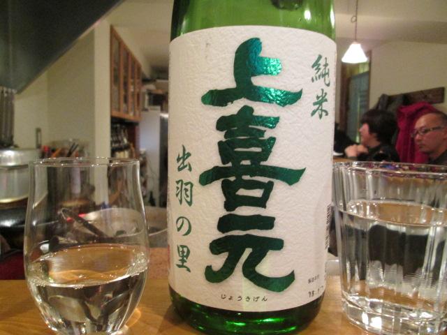 鎌倉 036