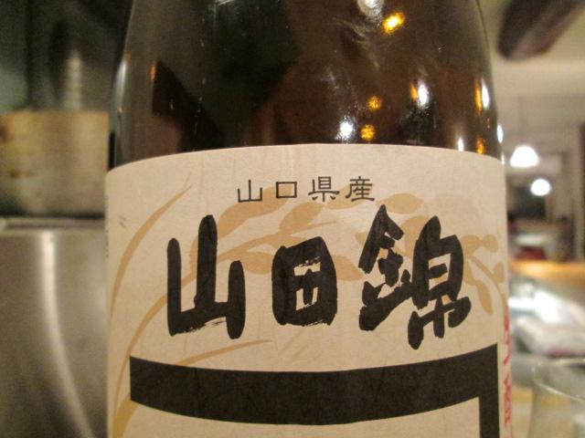 鎌倉 039