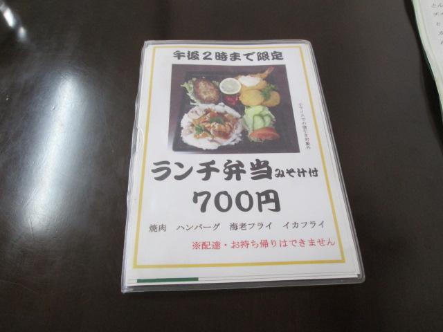 温泉 005