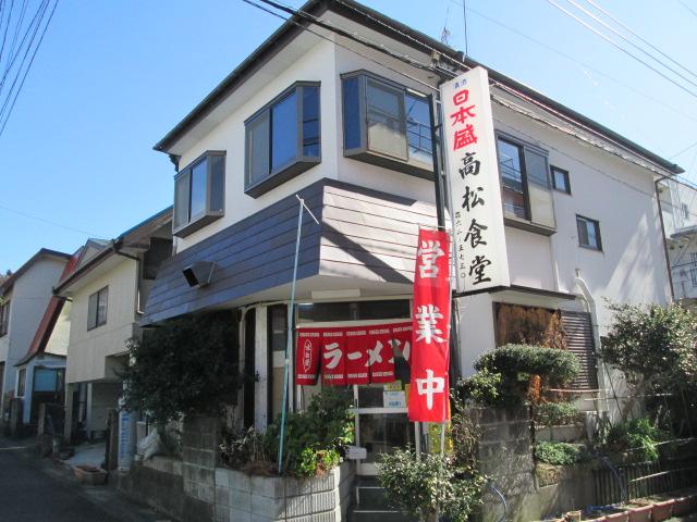 高松食堂 001
