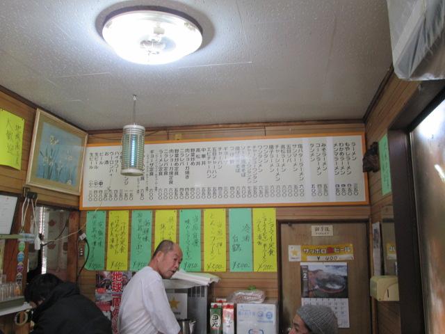高松食堂 004