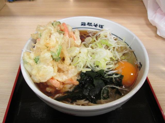 蒲田 002