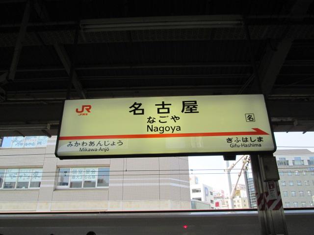 牡蠣ツアー 002