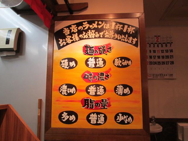 小田原商店 004