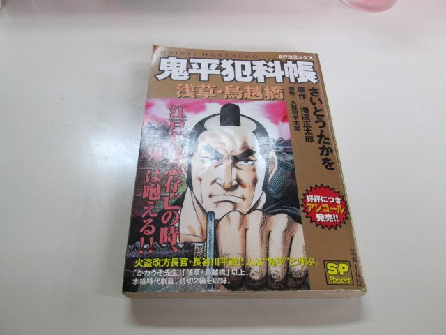 万福 002
