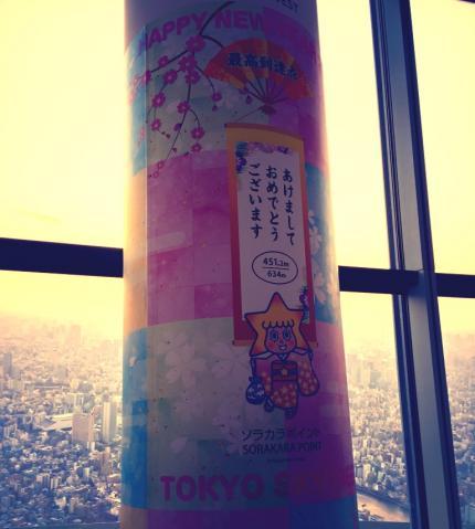 fc2blog_20150101222158645.jpg