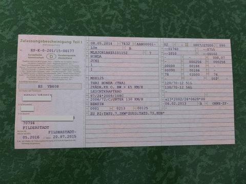 MSXの登録証