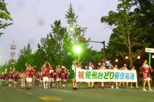第47回 紀州踊り「ぶんだら節」