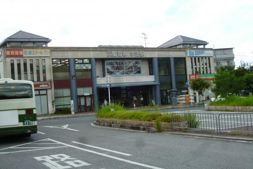 京阪宇治駅