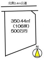 八寸区画図