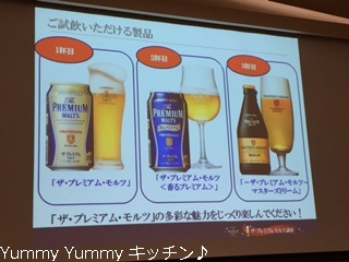 レシピブログ サントリービール工場 試飲ビール