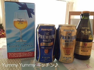 レシピブログ サントリービール工場 お土産
